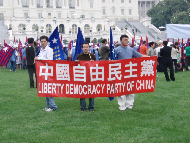 democracy in china Can western political concepts accurately describe the chinese political regime in this interview, wang shaoguang defines democracy as a (.
