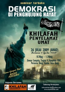 "Hizb ut-Tahrir promotion for Extremist Caliphate conference shows ""beheaded"" Statue of Liberty and ""burning"" NYC"