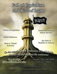 Extremist organization Hizb ut-Tahrir's logo for its public conference on July 19 in Oak Lawn Hilton Hotel in Chicago, IL suburb