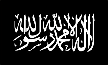 "The Flag of the Extremist ""Caliphate"""