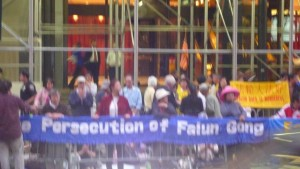 Tuesday September 22 Protest NYC - Calling for China's President Hu Jintao to Stop Persecution of Falun Gong