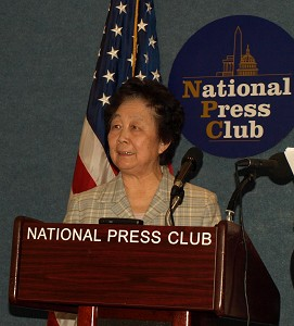 News Reports on Falun Gong at DC Press Conference