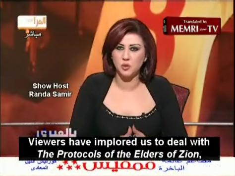 "Al-Faraeen Broadcast Defending the Apocryphal ""Protocols of Elders of Zion"" as Fact (Photos: Clip from MEMRI Video)"