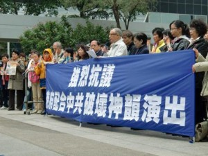 Hong Kong: Demonstrators held a press conference outside the Immigration Department (Photo Source: Voice of America, REN Jing-Yang)