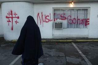 Another Image of the Hate Vandalism at Tennessee Mosque  (Photo: JOHN PARTIPILO / THE TENNESSEAN)