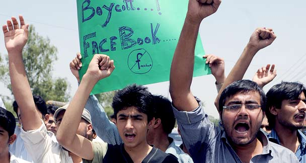 Pakistan Facebook Protest (Photo: Dawn)