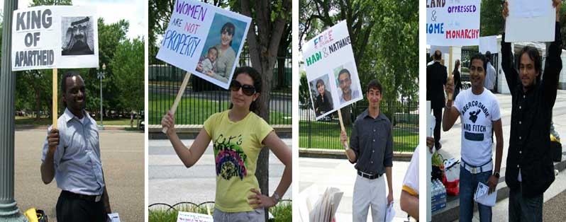 June 29, 2010 - Diverse Individuals Unite for Human Rights and Freedom in Saudi Arabia