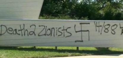 Olney, Maryland Synagogue Vandalized with Swastikas, anti-Semitic slogans, Death Threats