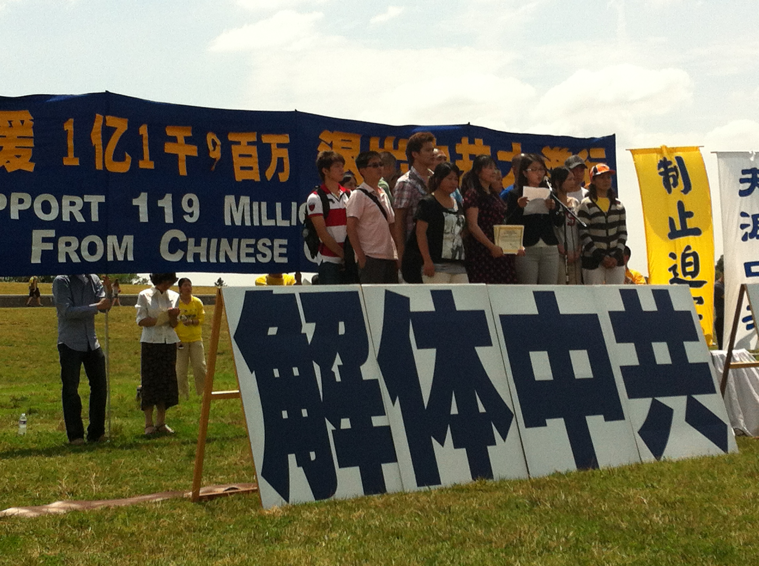 China: 120 Million Leave Chinese Communist Party (CCP) – Falun Gong Rally in DC