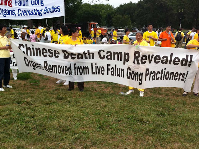 Sign Petition to Call for Investigation of China Organ