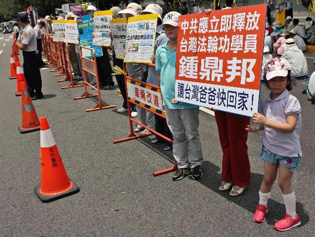 Taiwan: Protests Call for Release of Falun Gong Man Abducted by CCP