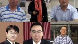 Lawyers held in the police raid starting on July 9-10 include (clockwise from upper left): Bao Longjun (包龙军), Wang Yu (王宇), Zhou Shifeng (周世锋), Sui Muqing (隋牧青) Huang Liqun (黄力群), Wang Quanzhang (王全璋)  (Source: Chinese Human Rights Defenders)