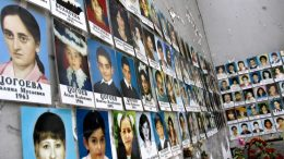 Beslan_school_no_1_victim_photos